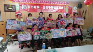 2018.07.15-雙新社區家庭暴力培力課程宣導