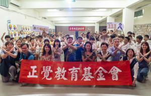 2019年10月3日 新北市板橋區文聖國小 性別平等暨性侵害防治教育宣導