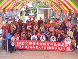 「溫情轉動藍風車~紫絲飄揚在頭前」家暴防治宣導活動