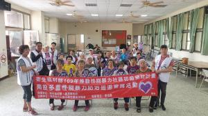 性別暴力防治巡迴宣講-前進竹山中和