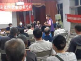 梅山鄉雙溪社區防治家暴宣講