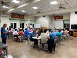 雲林縣109年家庭暴力防治社區初級預防輔導計畫-興中社區共識會議~
