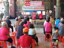 上林社區辦理長壽俱樂部會員會議 暨性別暴力宣導活動