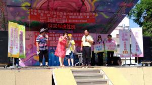 108年社區家庭暴力防治宣導-防暴劇