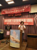 2019振興里宣導活動