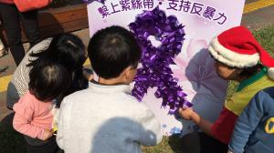 105年營造幸福家園˙田中反暴齊步走